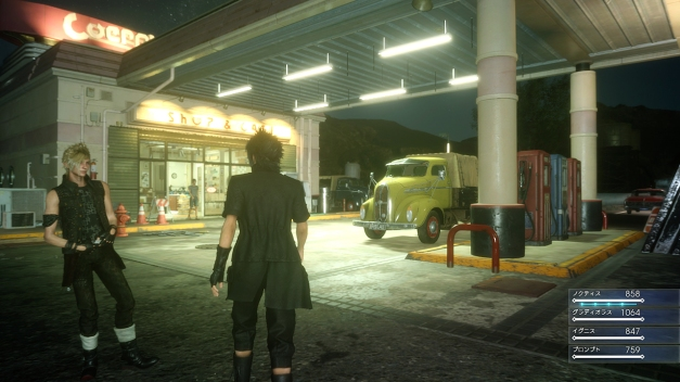 Final Fantasy XV - Screenshots (1)