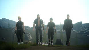 Final Fantasy XV - Screenshots (13)