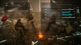 Final Fantasy XV - Screenshots (15)