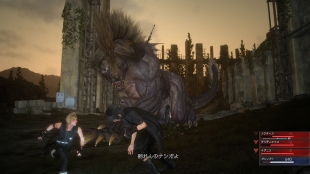 Final Fantasy XV - Screenshots (4)