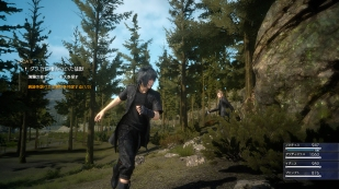 Final Fantasy XV - Screenshots (6)