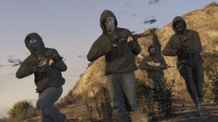 GTA V - Online Heists (1)