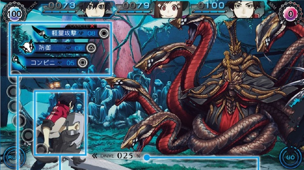 Ray Gigant - Screenshot