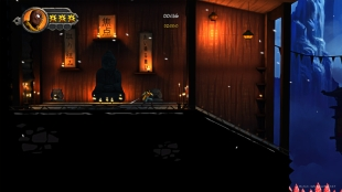 Shadow Blade Reload - Screenshots (3)