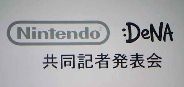 Nintendo y DeNA