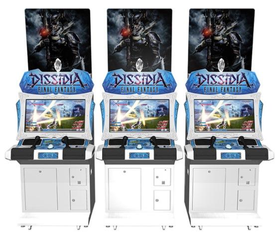 Dissidia Final Fantasy - Arcade