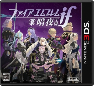 Fire Emblem If Black Kingdom - Boxart