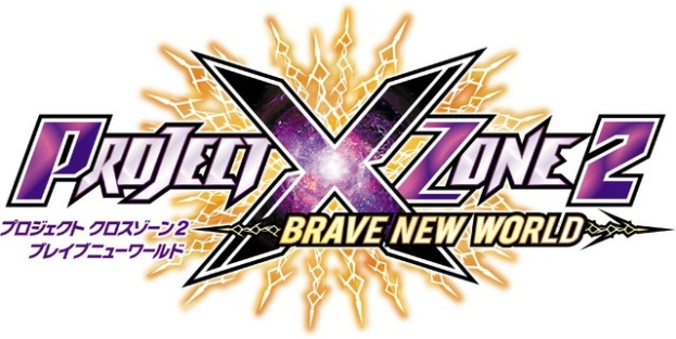 Project X Zone 2 (3DS) - Logo