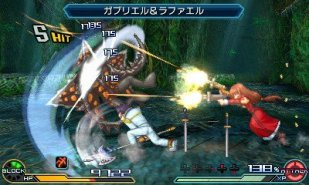Project X Zone 2 (3DS) - Screenshot (10)