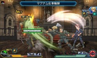 Project X Zone 2 (3DS) - Screenshot (8)