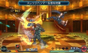 Project X Zone 2 (3DS) - Screenshot (9)