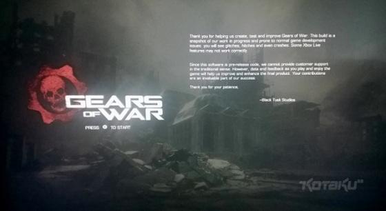 Remasterizacion Gears of War (Xbox One) - Mensaje de bienvenida a testers