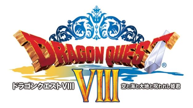 Dragon Quest VIII (3DS) - Logo