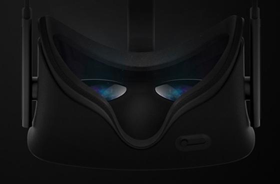 Oculus Rift - Modelo final (2)