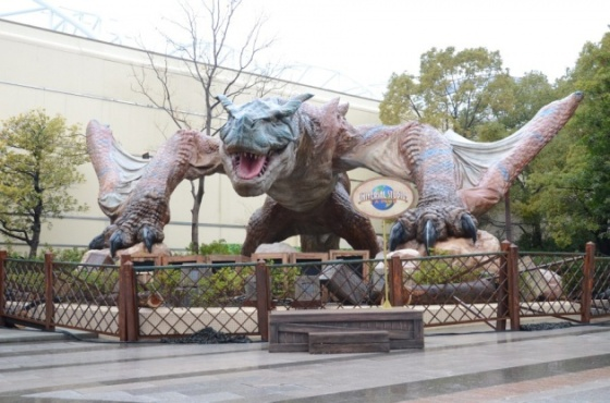 Studios Universal - Atraccion de Monster Hunter