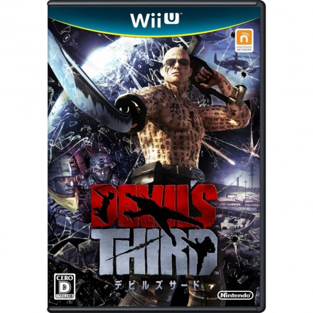 Devil's Third - Box art japones