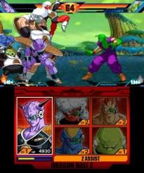 Dragon Ball Z Extreme Butoden (3DS) - Screenshot (1)