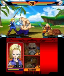 Dragon Ball Z Extreme Butoden (3DS) - Screenshot (3)