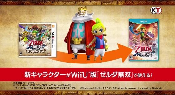 Hyrule Warriors 3DS - Tetra y Rey de Hyrule