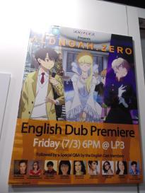 Anime Expo 2015 - Galeria Evento (18)