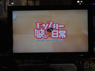 Anime Expo 2015 - Galeria Evento (227)