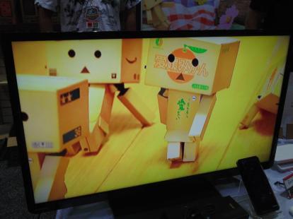 Anime Expo 2015 - Galeria Evento (79)