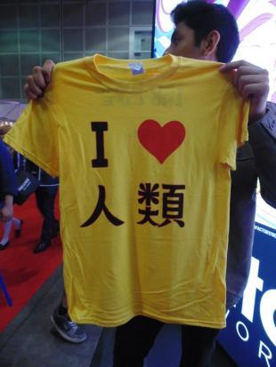 Anime Expo 2015 - Galeria Evento (9)