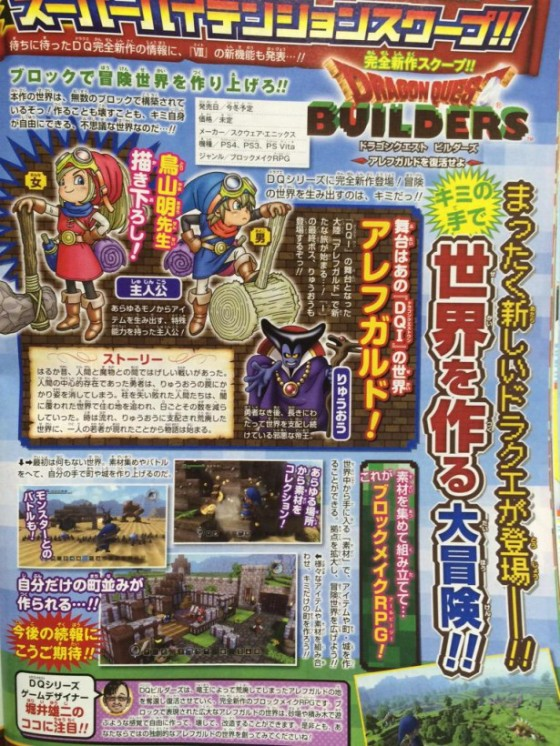 Dragon Quest Builders - Scan