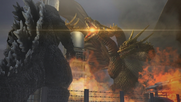 Godzilla The Game - Screenshot