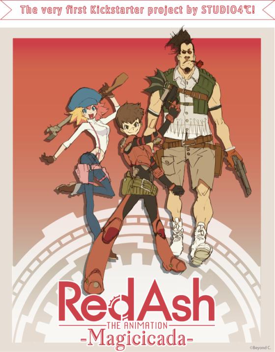Red Ash -Magicicada - Arte