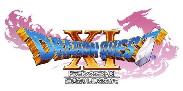 Dragon Quest XI - Logo
