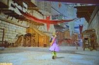 Dragon Quest XI - Screenshot (2)