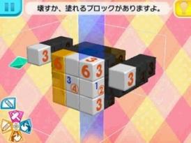 Picross 3D 2 - Screenshot (13)