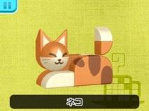 Picross 3D 2 - Screenshot (8)