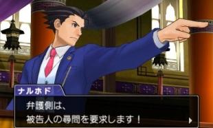 Ace Attorney 6 - Screenshot (1)