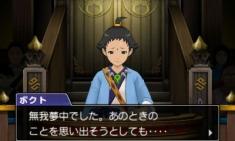 Ace Attorney 6 - Screenshot (13)