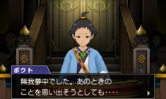 Ace Attorney 6 - Screenshot (13)