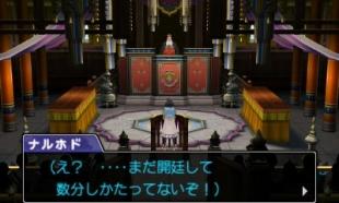 Ace Attorney 6 - Screenshot (3)
