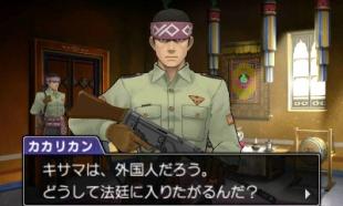 Ace Attorney 6 - Screenshot (5)