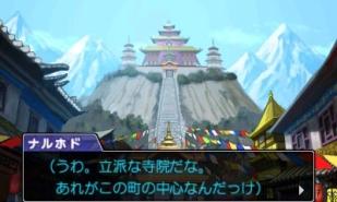 Ace Attorney 6 - Screenshot (6)