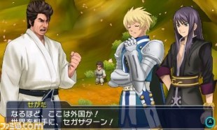 Project X Zone 2 - Segata Sanshiro Gameplay (1)