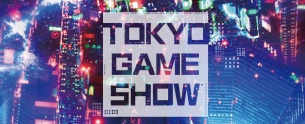 Tokyo Game Show 2015 - Logo