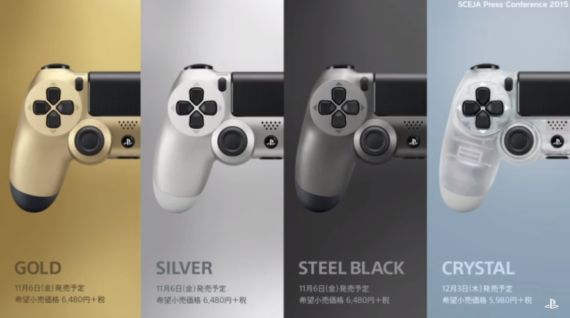 Tokyo Game Show 2015 - Nuevos colores DualShock 4