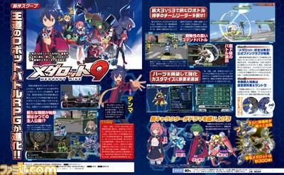 Medabots 9 - Famitsu scan