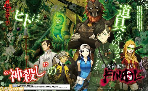 Shin Megami Tensei IV Final - Promocional