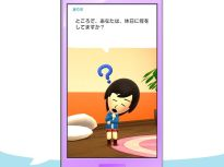 Miitomo - Screenshot (2)