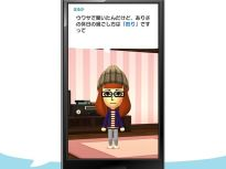 Miitomo - Screenshot (5)