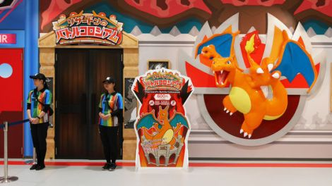 Pokemon Expo Gym - Charizard Battle Coliseum (1)