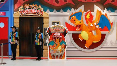 Pokemon Expo Gym - Charizard Battle Coliseum (1)