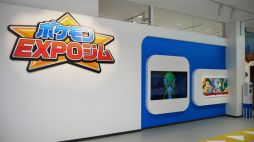 Pokemon Expo Gym - Galeria (Instalaciones) (6)